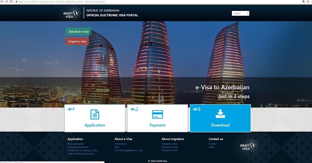 阿塞拜疆網上簽證E-VISA申請方法 | YanOnTheRoad