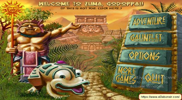 تحميل لعبة زوما القديمة و الجديد برابط مباشر السلسلة كاملة download zuma free