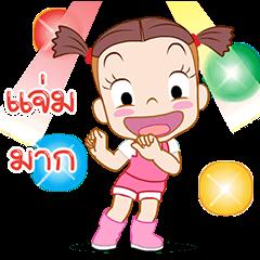 Jumbooka 9: Let's Dance