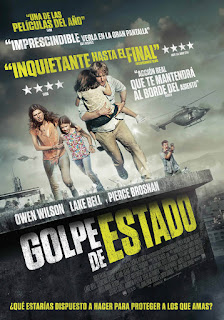 Cartel: Golpe de estado (2015)