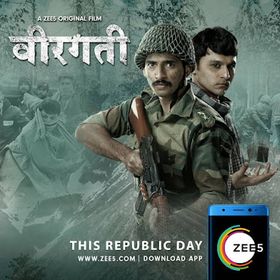 Veergati (2019) ZEE5 Originals Hindi-Marathi 480p WEB-DL ESub 250MB