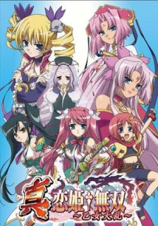 Shin Koihime Muso: Otome Tairan Todos os Episódios Online, Shin Koihime Muso: Otome Tairan Online, Assistir Shin Koihime Muso: Otome Tairan, Shin Koihime Muso: Otome Tairan Download, Shin Koihime Muso: Otome Tairan Anime Online, Shin Koihime Muso: Otome Tairan Anime, Shin Koihime Muso: Otome Tairan Online, Todos os Episódios de Shin Koihime Muso: Otome Tairan, Shin Koihime Muso: Otome Tairan Todos os Episódios Online, Shin Koihime Muso: Otome Tairan Primeira Temporada, Animes Onlines, Baixar, Download, Dublado, Grátis, Epi