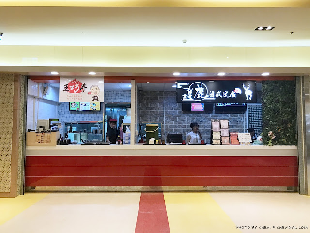 IMG 3906 - 台中西屯│台糖美食街重新開幕囉!不用跑去草悟道也能吃到傘甘甜點,還有多家新店面進駐,整體煥然一新!