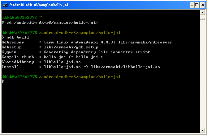 Playground: How to install Android NDK on windows