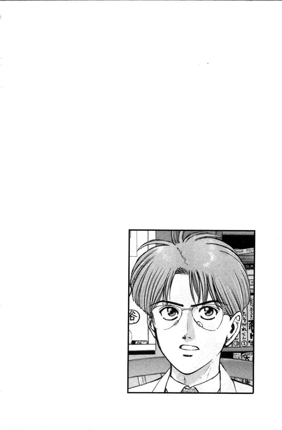 Psychometrer Eiji chapter 44 trang 23