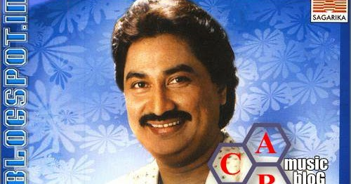 Coir: Kumar Sanu - PRIYATOMA HOBE TUMI - Bangla Modern Song's