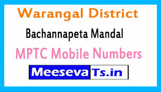 Bachannapeta Mandal MPTC Mobile Numbers List Warangal District in Telangana State