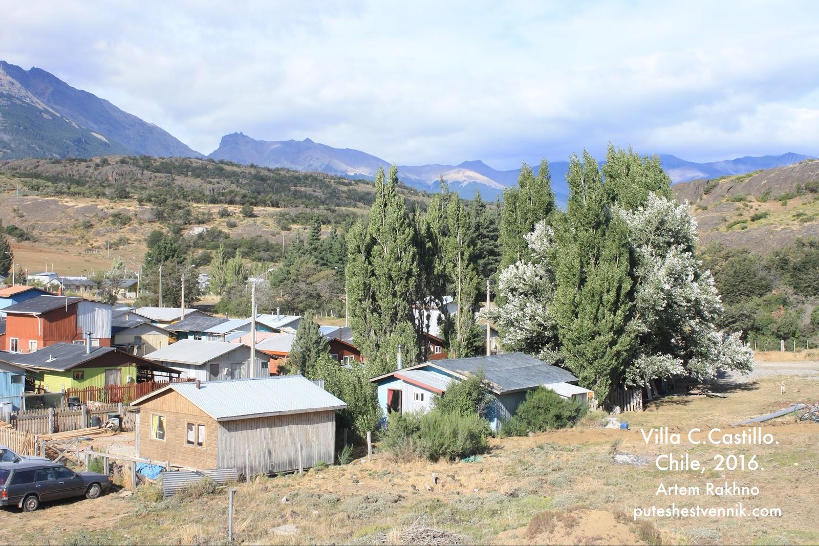 Дома в деревне Вилла Серро Кастильо