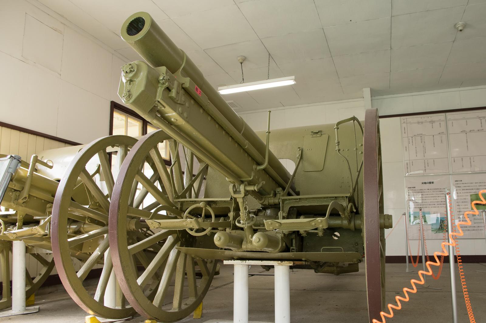 一式十糎自走砲