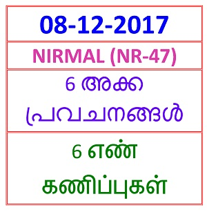 08-12-2017 6 NOS Predictions NIRMAL (NR-47)