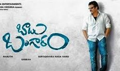 Babu Bangaram 2016 Telugu Movie Watch Online