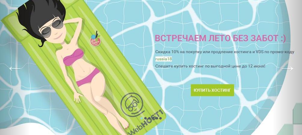 Установка adcms на хостинг хостинги за 30 рублей