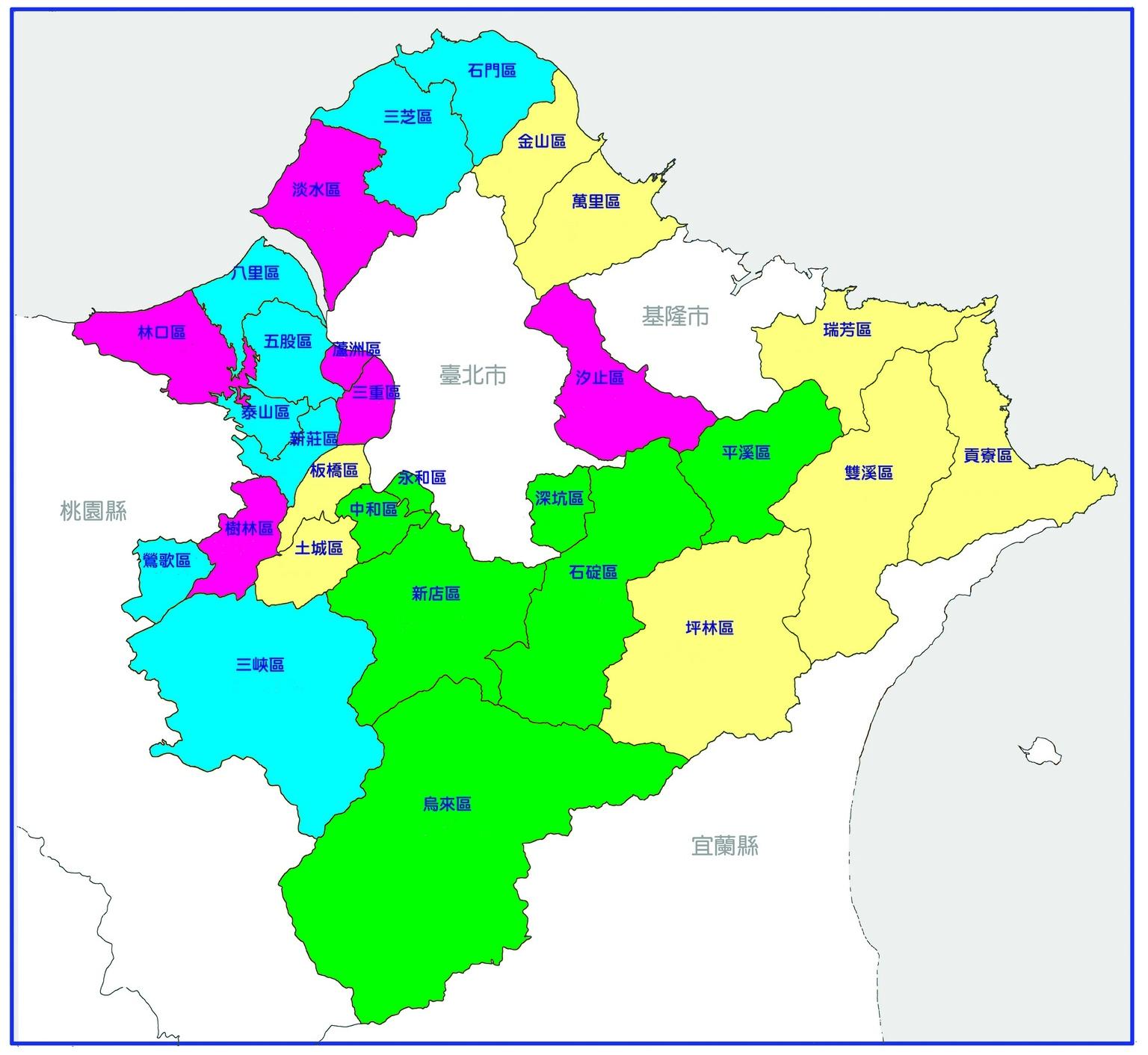 繁華如塵 青春若夢: 新北市行政區域圖