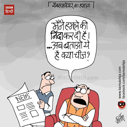 Computer, virus, indian political cartoon, cartoons on politics, cartoonist kirtish bhatt