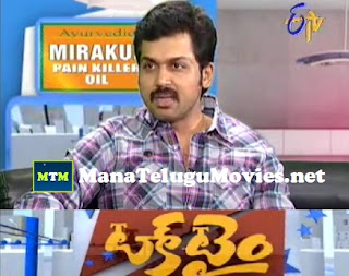 Hero Karthi in Talk Time on Naa Peru Shiva