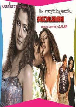 Sheetalbhabhi (2013) DVDRip XviD 1CDRip [Exclusive]