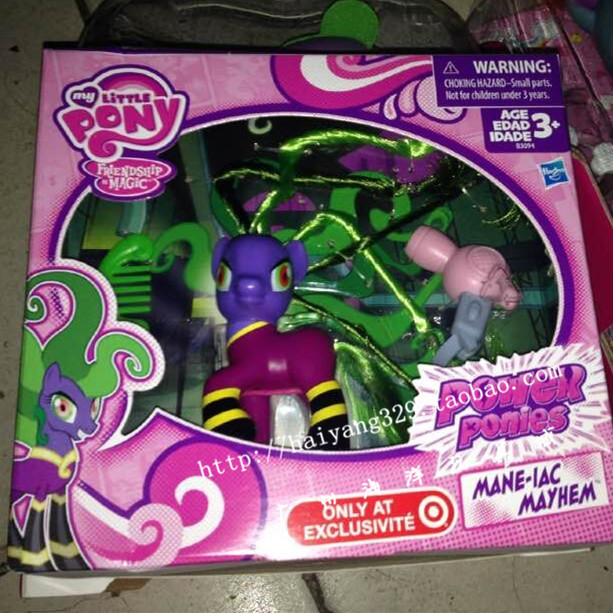 MLP Power Ponies Mane-iac Mayhem in Box