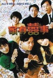 Hoa Điền Hỷ Sự - All's Well End's Well 1 (1992)