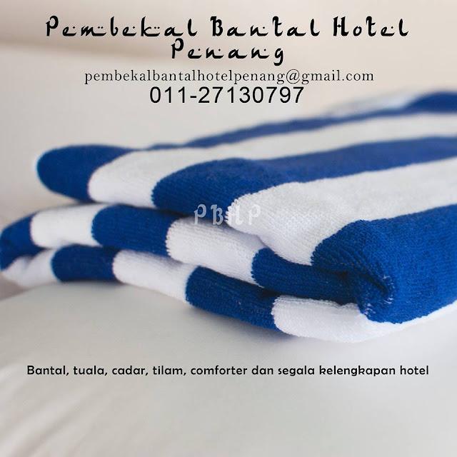 bantal hotel murah, bantal hotel berkualiti, pembekal bantal hotel, pemborong bantal hotel, bantal untuk homestay, bantal hollowfill,