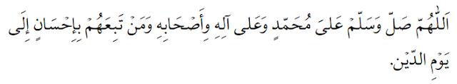 Contoh Bacaan Shalawat kepada Nabi Saw saat khutbah jumat