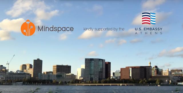 Γιάννενα: Έρχεται στα Γιάννενα το Mindspace Challenge 2018