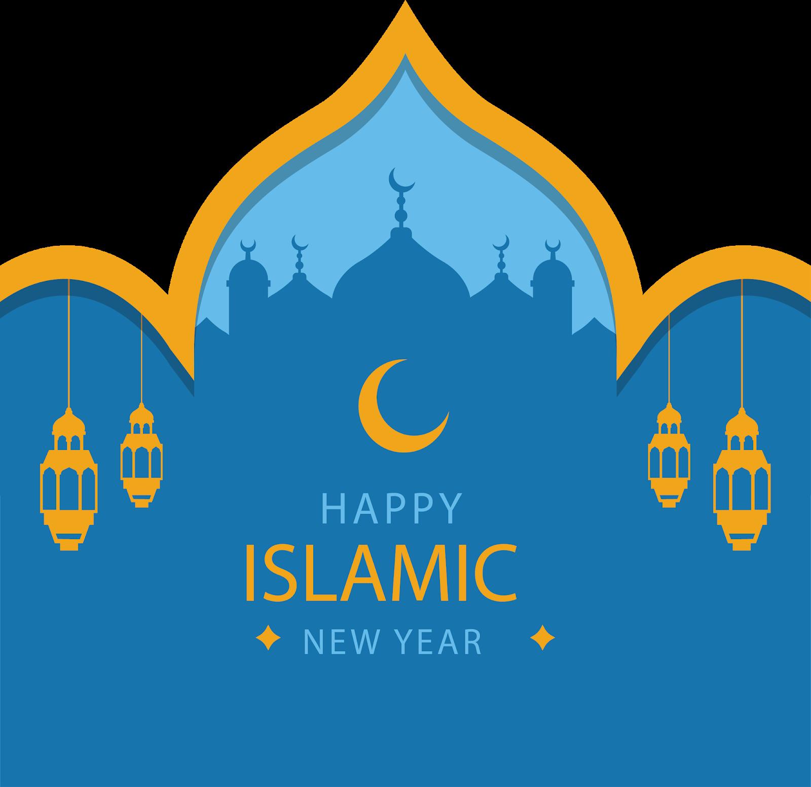 Kumpulan Ucapan Tahun Baru Islam Hijriah 2020 2021 Ecerpen Web Id 2020 2021