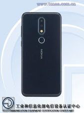 Nokia X full specs revealed ahead of May 16 unveiling