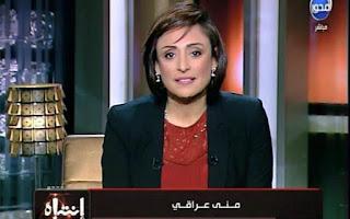 """مني عراقي بعد أيام من وقف برنامجها.تعترف: """"تعرضت للإغتصاب وأنا عمري 10 سنوات"""""""