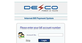 Online DESCO Bill