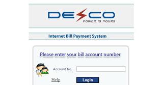 Online DESCO Bill