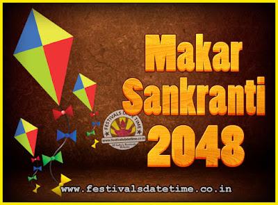 2048 Makar Sankranti Puja Date & Time, 2048 Makar Sankranti Calendar