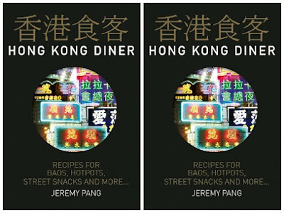 Download ebook Hong Kong Dinner : Recipes for Baos, Hotpots, Street Snacks and More...