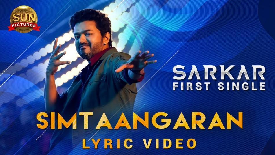 Simtaangaran Song Lyrics from Sarkar - Paatuvarigal - Tamil