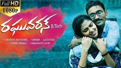 Raghuvaran B Tech Telugu Movie Download 400MB