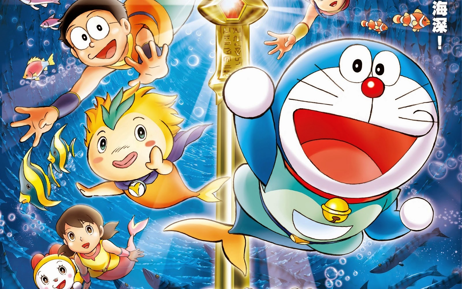 Cartoons Videos: Doraemon cartoon 3 GP download
