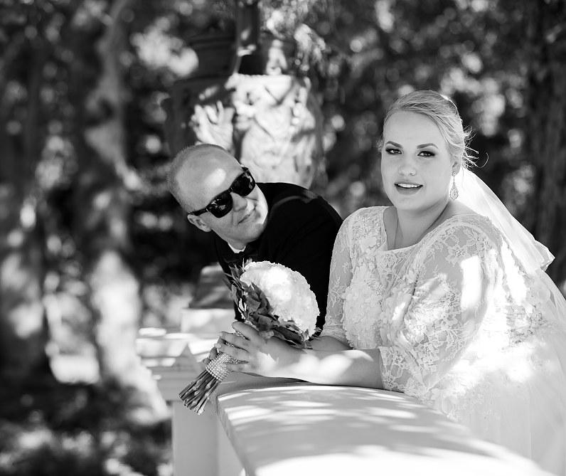свадебная фотосессия в ботаническом саду Паланги