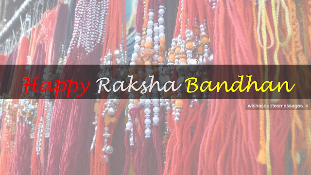 happy-raksha-bandhan-2017-images-pics-photos