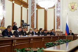 Утверждена Стратегия развития малого и среднего предпринимательства в Российской Федерации на период до 2030 года