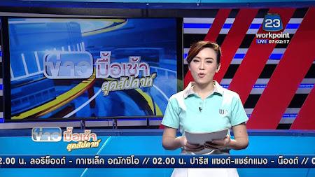 Frekuensi siaran Workpoint TV MPEG4 di satelit Thaicom 6 Terbaru
