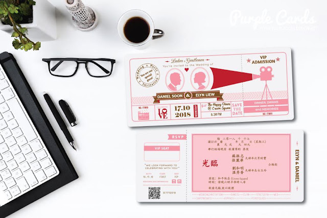 cetak, print, ecard, film ticket theme, designer, design, custom made, bespoke, handmade, craft, east malaysia, peninsular malaysia, kuala lumpur, selangor, ipoh, perak, kuantan, bentong, pahang, pulau pinang, penang, kedah, perlis, langkawi, singapore, johor bahru, negeri sembilan, seremban, melaka, muar, kota kinabalu, kad kahwin, modern, simple, special, unique, one night only, westin hotel, concorde hotel, jw marriot, nexus connexion bangsar south, hee lai ton kl, unique seafood restaurant, ballroom, golden court, pullman klcc, sheraton imperial hotel, parkroyal, berjaya times square, manhattan, nsw, asian, australia, sydney, melbourne, rsvp card, map, drawing, invites, invitation card, corporate, annual dinner, gatsby, masquerade