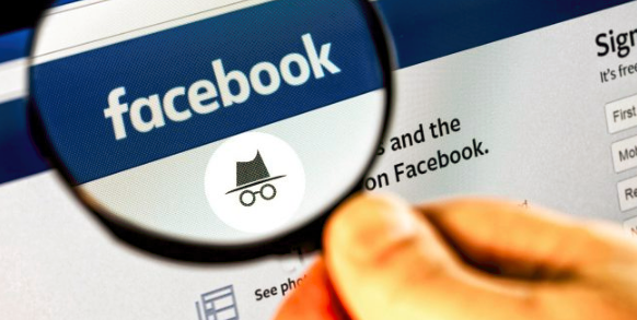 How To See Who Stalks Your Facebook Profile