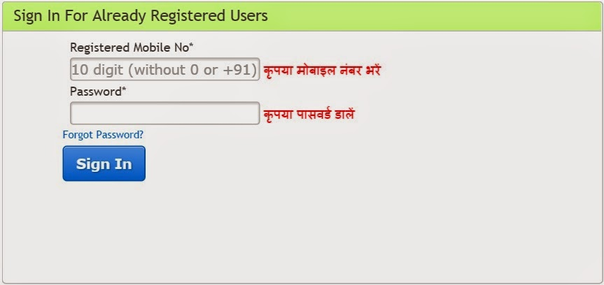 online ration card up