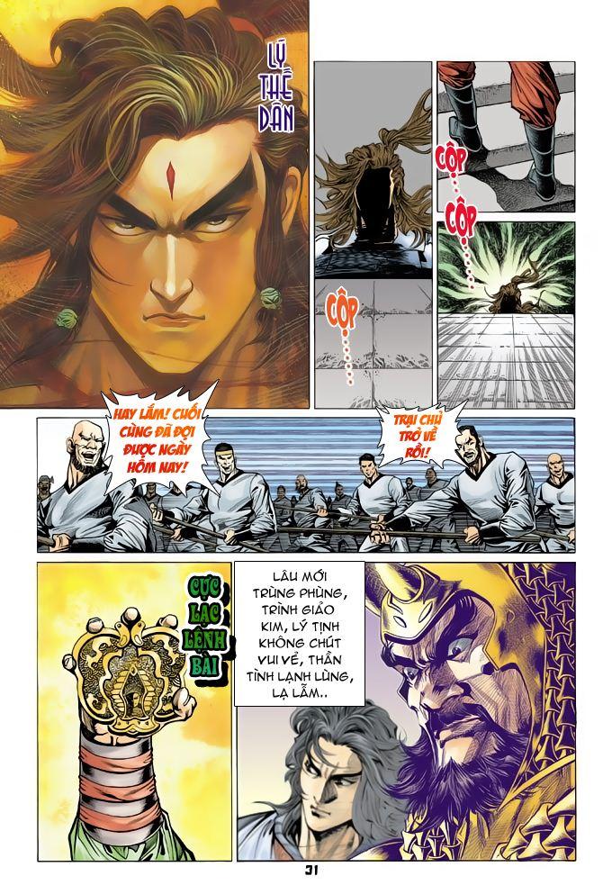 Đại Đường Uy Long chapter 56 trang 31