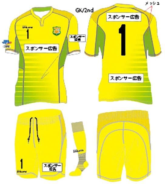 ヴァンラーレ八戸 2018 ユニフォーム-GK-2nd