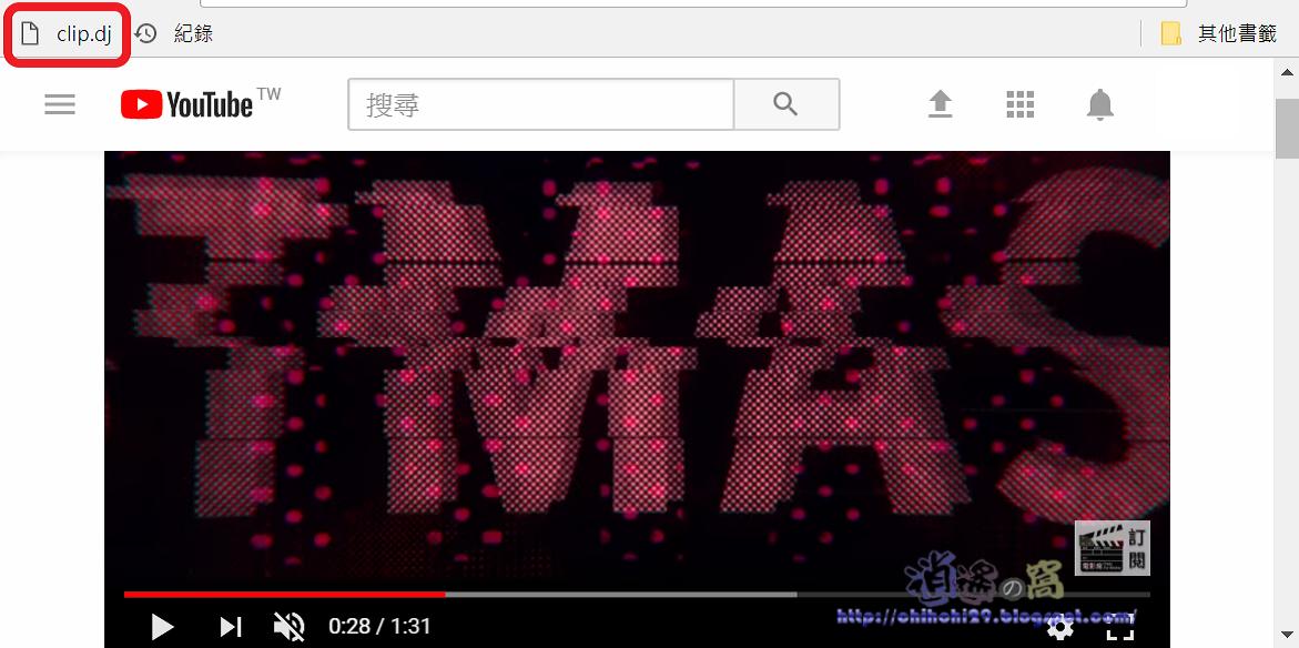 下載YouTube影片(MP4),轉MP3音樂儲存