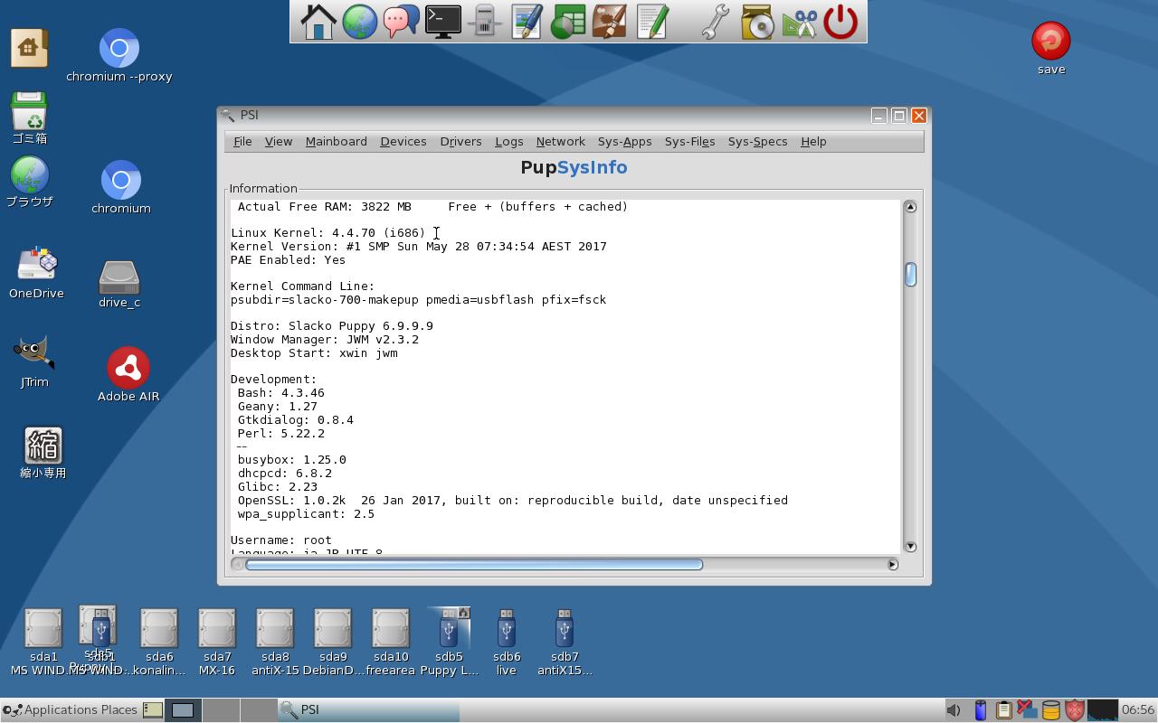 軽量Linux: 軽量Linux:Xenial ...