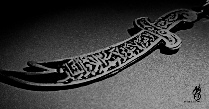 250 sayings of hazrat ali