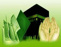 dua ki qabooliyat ka waqt in urdu
