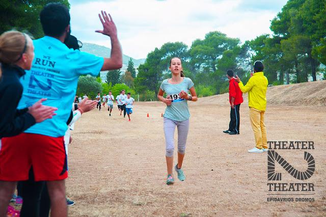 Παιδικοί αγώνες δρόμου στον 9ο Επιδαύριο Δρόμο