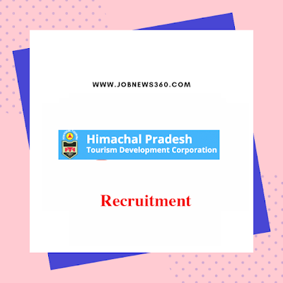 HPTDC Recruitment 2019: Junior Engineer Post (6 Vacancies)